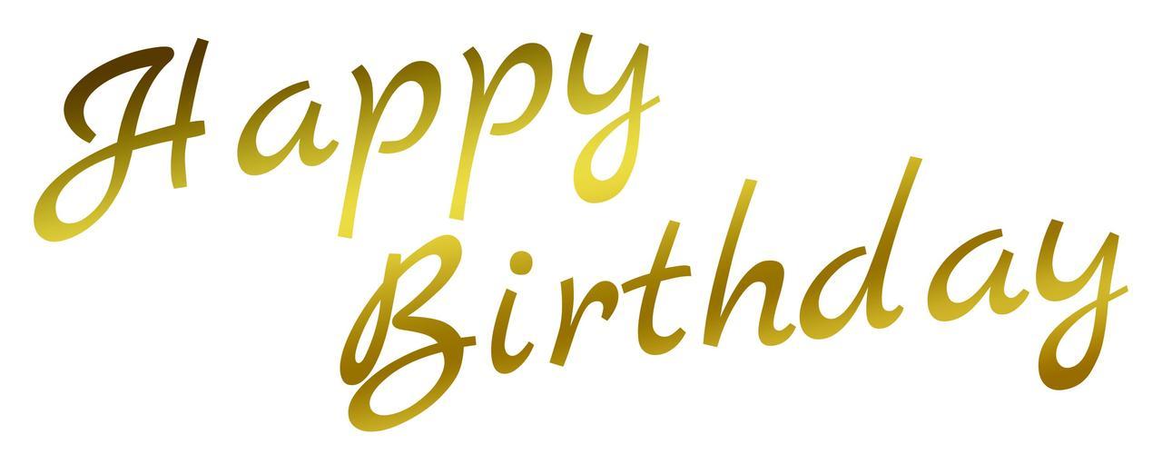 Наклейка Happy Birthday (3) золота