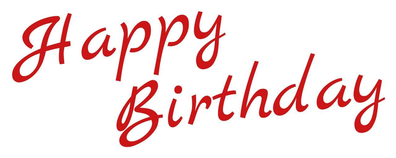 Наклейка Happy Birthday (3) червона