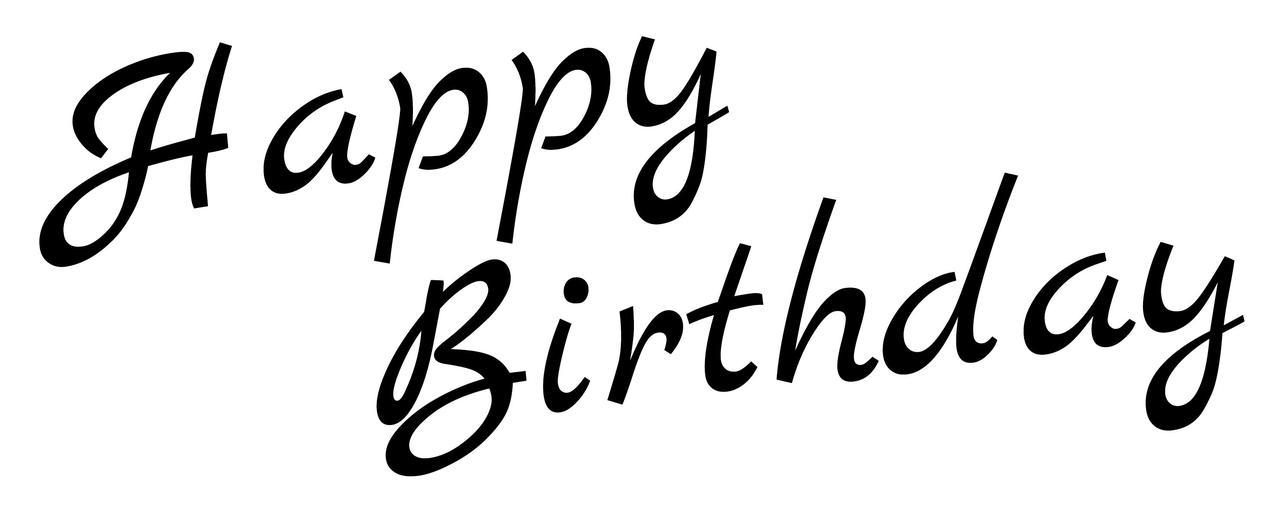 Наклейка Happy Birthday (3) чорна
