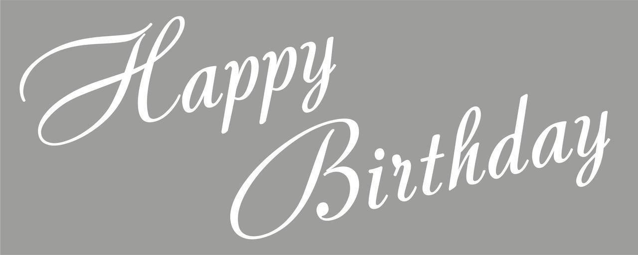Наклейка Happy Birthday (4) біла