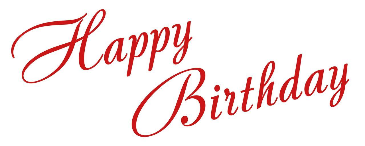 Наклейка Happy Birthday (4) червона