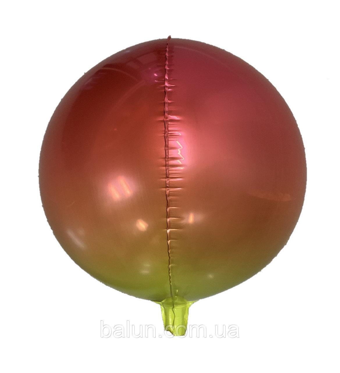4D Градієнтна сфера( градієнт 3) 22''(55см)