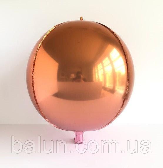 4D Градієнтна сфера( градієнт 4) 22''(55см)