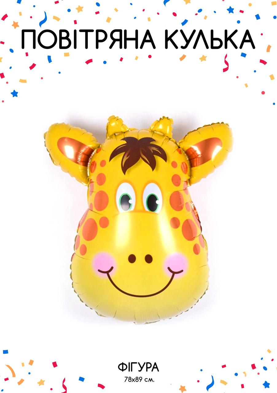 Голова жирафа 74х86см