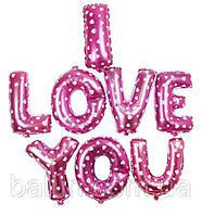 "Написи ""I love you"" рожевий з сердечками 16"" (40см)"
