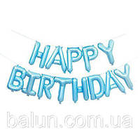 """Надпис """"Happy Birthday"""" голубий 16"""" (40см)"""