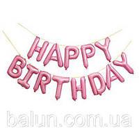 """Написи """"Happy Birthday"""" рожевий 16"""" (40см)"""