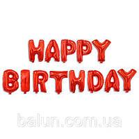 Написи Happy Birthday червоний
