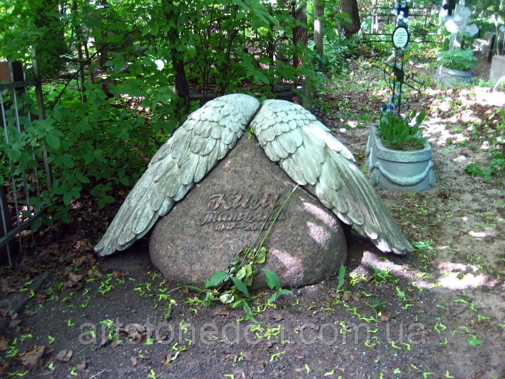 Эксклюзивный памятник Крылья