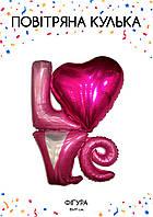 """Фольгована кулька """" Love"""" 81х91см"""