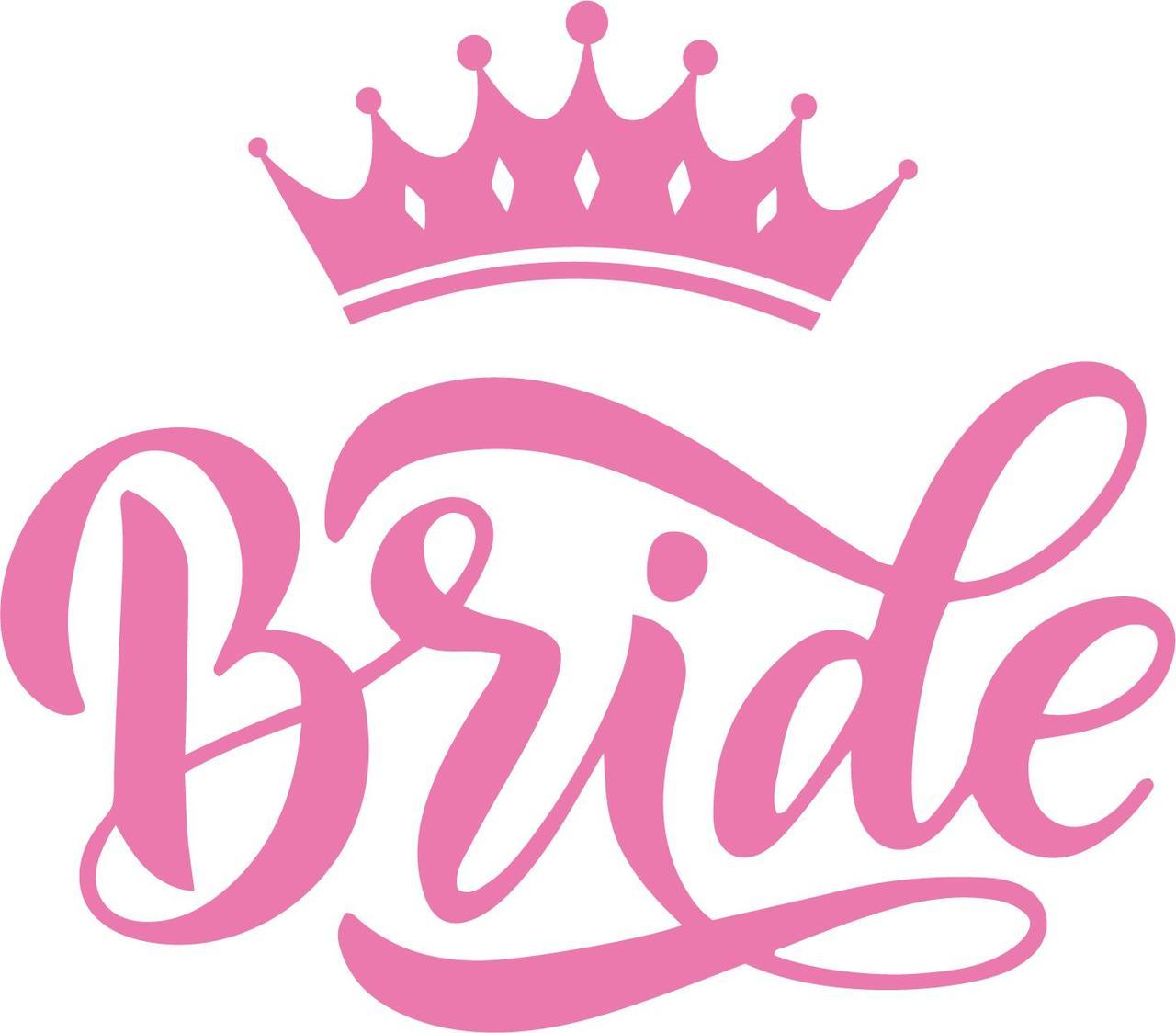 """Наклейка на кулю """"Bride"""" з короною (рожевий)"""