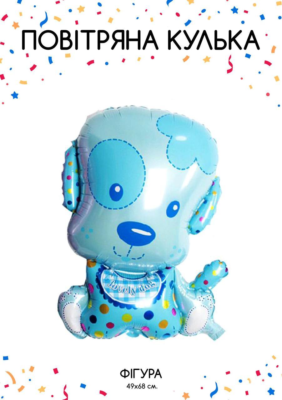 """Фольгована кулька """"Собака"""" голуба 49х68см"""