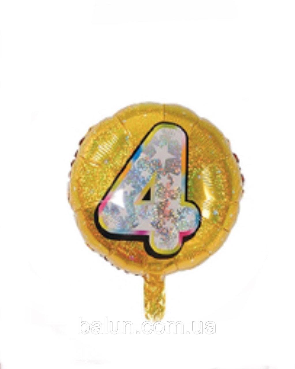 """Цифра """"4"""" Золота(Цифра """"4"""") 18""""(45см)"""