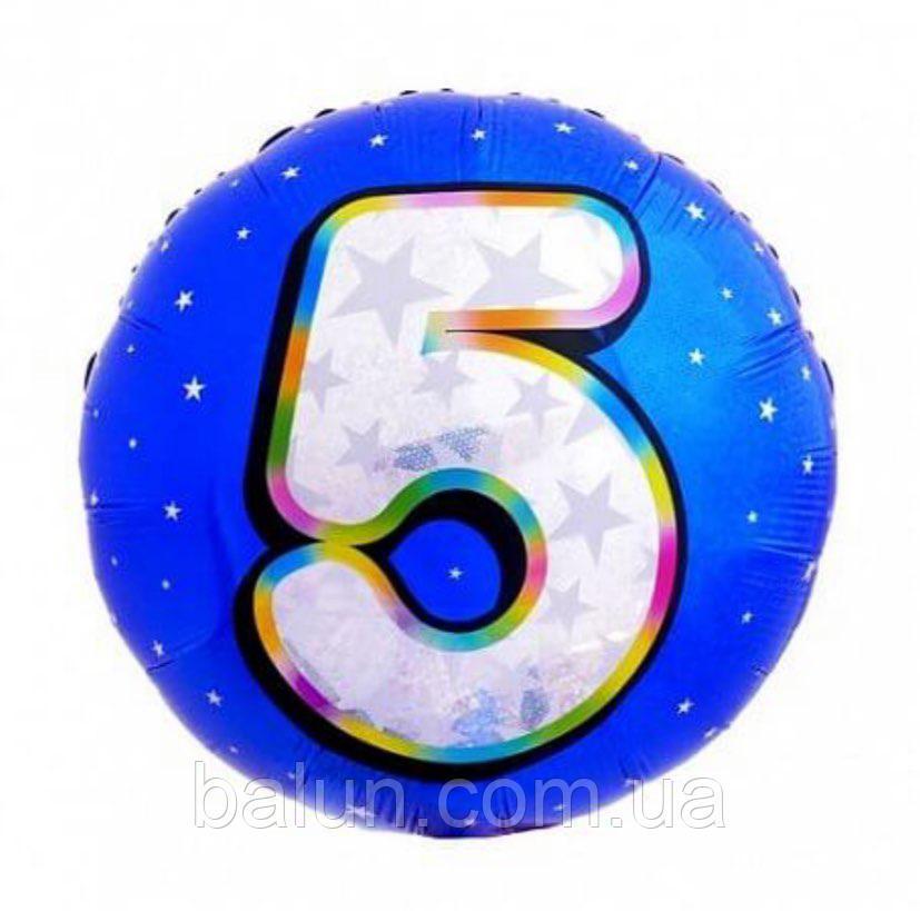 """Цифра """"5"""" Синя(Цифра """"5"""") 18""""(45см)"""