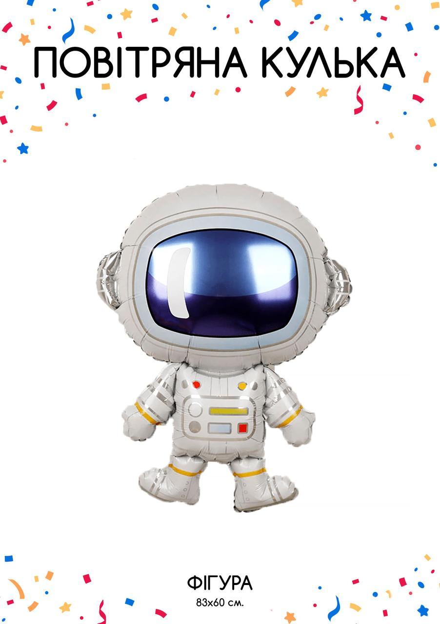 Космонавт  83х60см