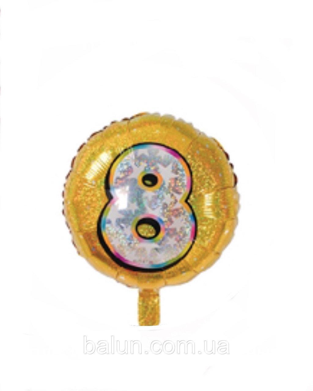 """Цифра """"8"""" Золота(Цифра """"8"""") 18""""(45см)"""
