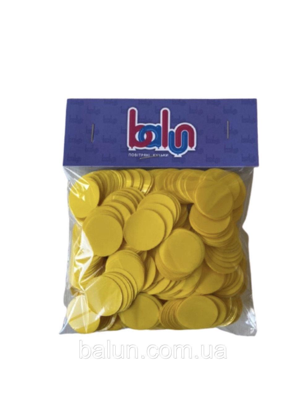 Конфеті жовте (кружечки) 50 грам