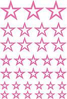Наклейки Звёзды рожеві контурні
