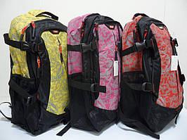 """Рюкзак женский с отделом для ноутбука """"Luolier""""."""