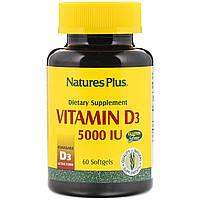 Витамин D3 Nature's Plus, холекальциферол, 5000 МЕ, 60 мягких желатиновых капсул