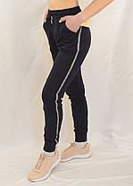 Брюки спортивные под манжет  Штаны спортивные с лампасами (Темно-синий, L), фото 2