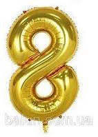 "Цифра слім золота (""8"") 40""(100см)"