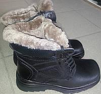 Ботинки мужские кожаные зимние DEARFION 22835