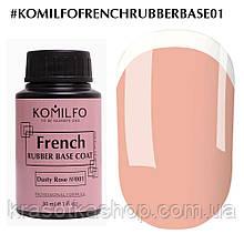 База Komilfo French Rubber Base 001 Dusty Rose, 30мл - Френч-база (бочонок або гель-банка)
