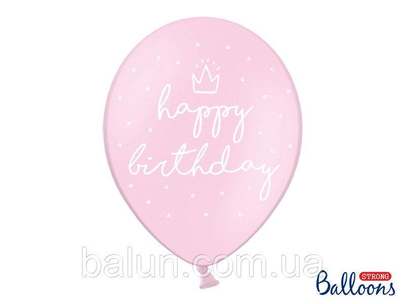 Balloons 30cm, happy birthday (рожевий)