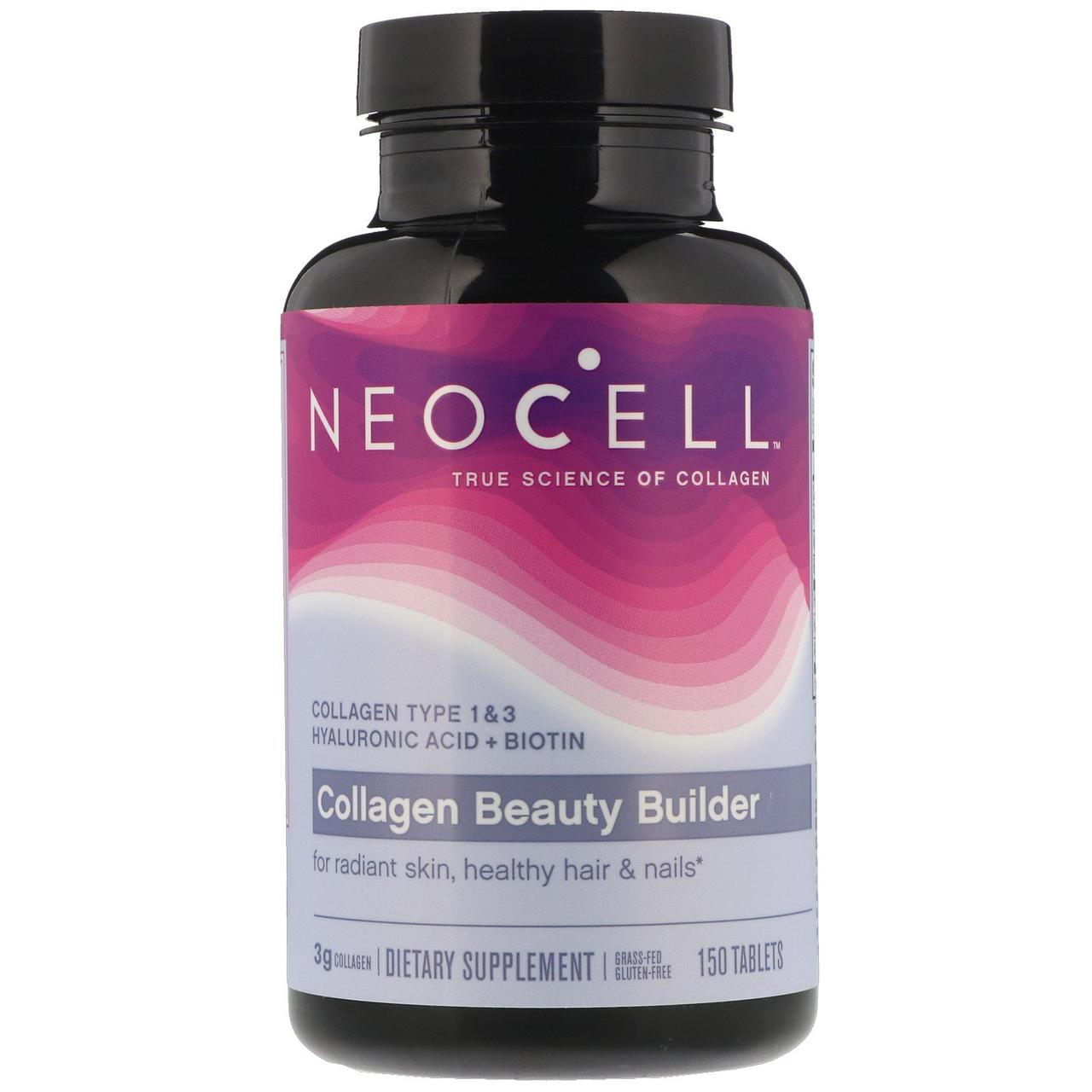 Коллаген Neocell 3000 мг с гиалуроной кислотой (30 мг) и вит.С, Collagen Beauty Builder, 150 таблеток