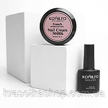 База Komilfo French Rubber Base 006 Nail Cream, 30мл - Френч-база (бочонок або гель-банка)
