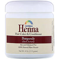 Хна Rainbow Research, краска для волос и кондиционер, бургундский (темный красновато-каштановый),113 г