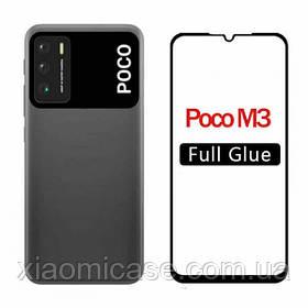 Защитное стекло для Xiaomi (Ксиоми) Poco M3