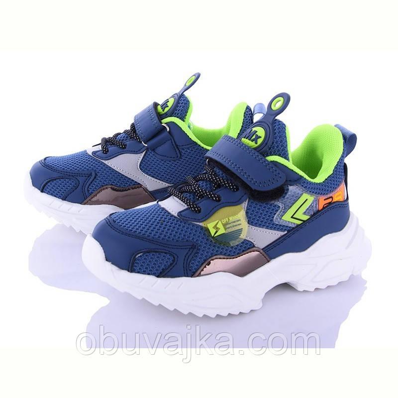 Спортивная обувь Детские кроссовки 2021 оптом в Одессе от фирмы Alemy Kids(26-31)