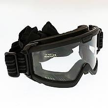 Очки тактические военные MIL-TEC Brille ANSI EN 166 Black, 15615702