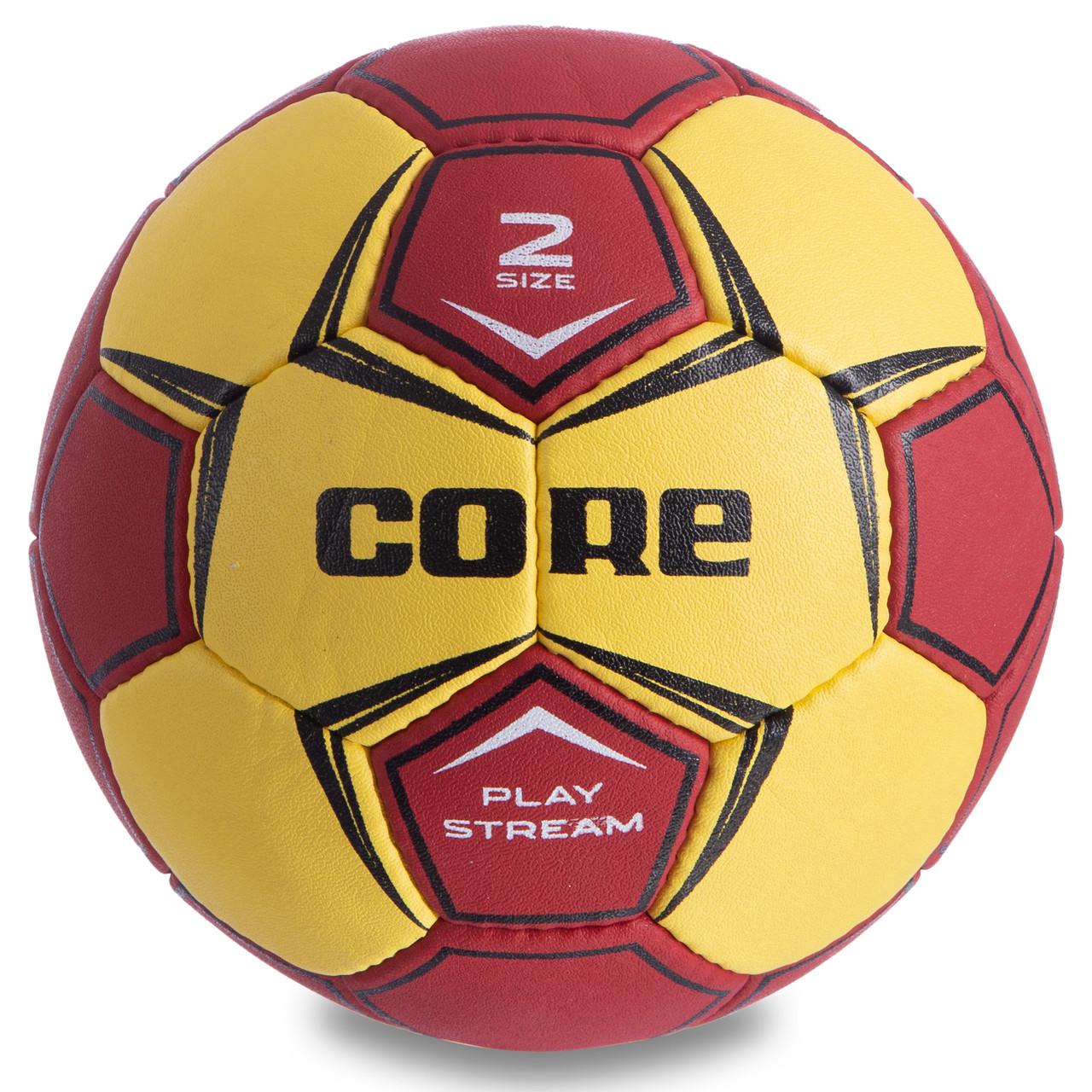 Мяч гандбольный размер 2 CORE PU PLAY STREAM CRH-049-2