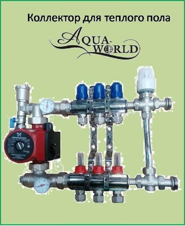 Коллектор для теплого пола AquaWorld на 5 контуров в сборе с трехходовым клапаном регулировки температуры