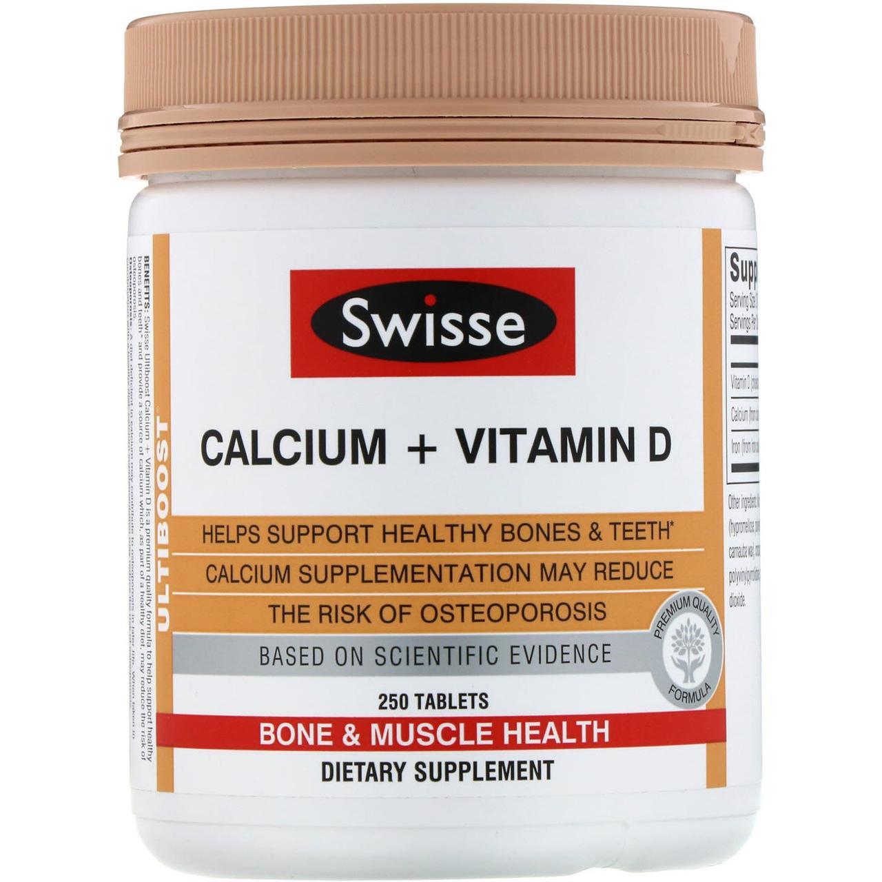 Кальций с витамином D Swisse, Ultiboost, 250 табл.