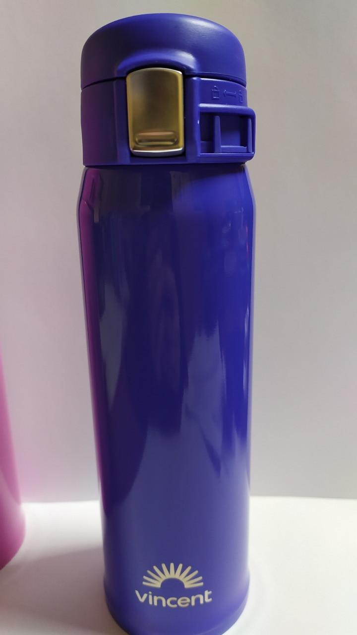 Термопляшка 0,48 л. синя Vincent VC-1529