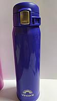 Термопляшка 0,48л.синя Vincent VC-1529, фото 1