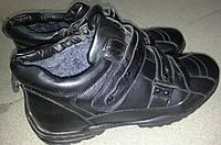 Ботинки мужские эко-кожа зимние DEARFION 90-7