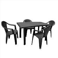 Набор садовой мебели Velo 1 стол і 4 стульчики Altea производство Италия цвет антрацит