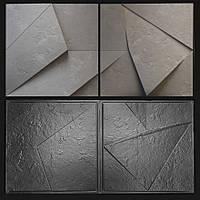 Набор из 2-х форм для 3D панелей ЧИЛИ - формы из АБС пластика для гипсовых панелей