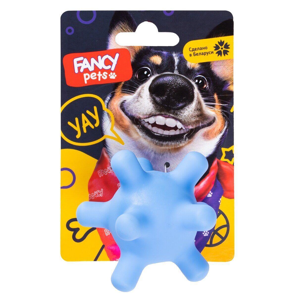 """Игрушка для животных Fancy Pets """"Мячик Булавчик (FPP3)"""