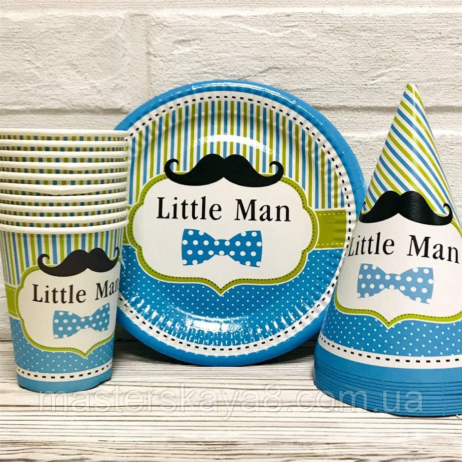 """Набор одноразовой посуды для праздника """"Little man"""" Тарелки -10 шт, Стаканчики - 10 шт, Колпачки - 10 шт"""