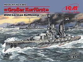"""Немецкий линкор """"Grosser Kurfurst"""". Сборная модель корабля в масштабе 1/350. ICM S002"""