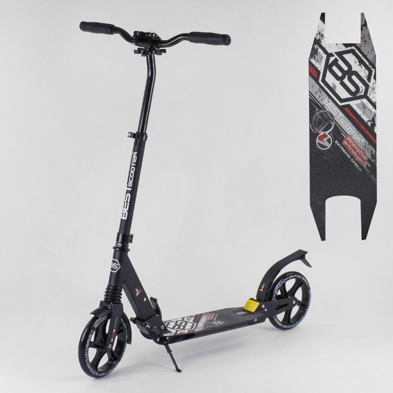 Самокат алюминиевый складной двухколёсный для взрослых и детей 22788 Best Scooter