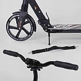 Самокат алюминиевый складной двухколёсный для взрослых и детей 22788 Best Scooter, фото 7