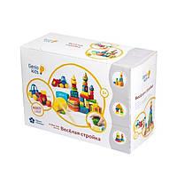 Набор Genio Kids-Art для детской лепки весёлая стройка (TA1040)