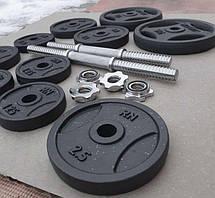 Гантель разборная RN-Sport 31 кг металлическая, чугунная, фото 3